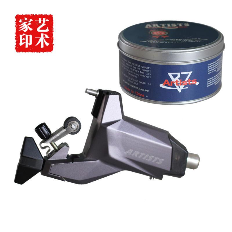 Artists Armor Tattoo Machine Magnetic Rotary Tattoo Machine 6400001