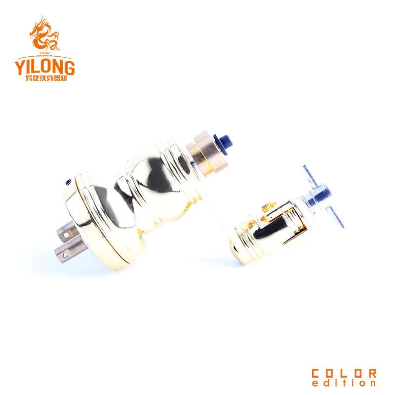 Yellow Custom Rotary  Best Cartridge Tattoo Machine 1100612-1