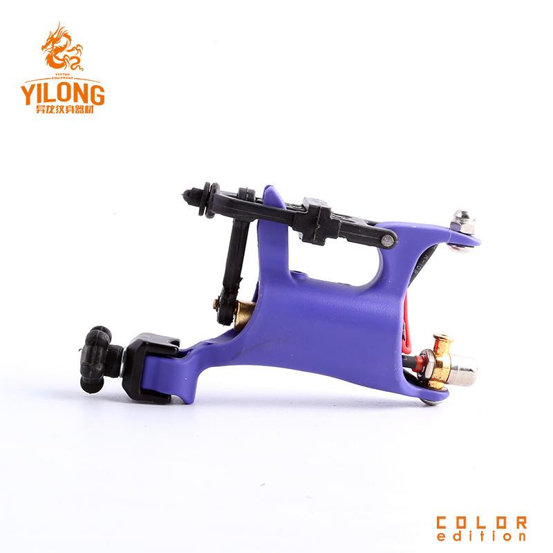 Stylus Tattoo Machine Purple Butterfly Rotary Machine 1100630