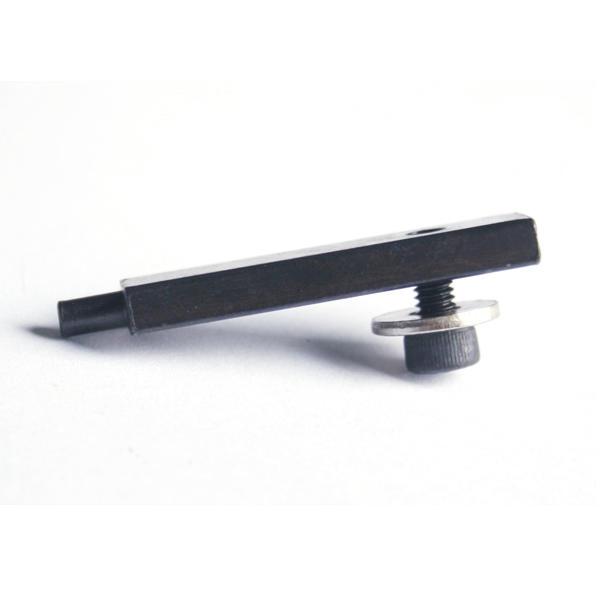 Black Armature Bar 2300218