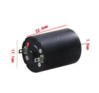 coreless motor1001740