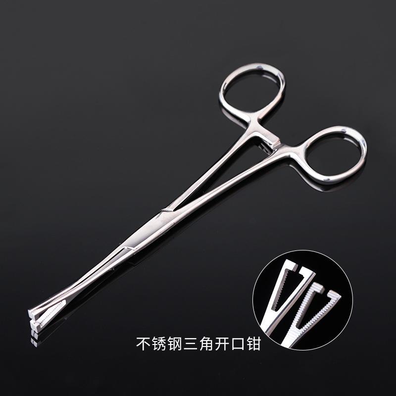 Yilong piercing tool kit/professional piercing supplies