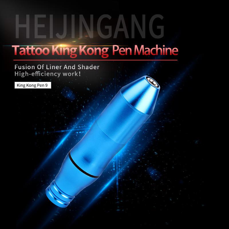 King Kong Machine 9 1002356