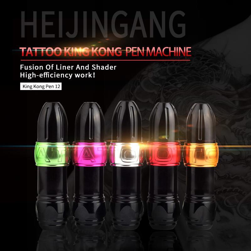 King Kong Machine 12 1002359
