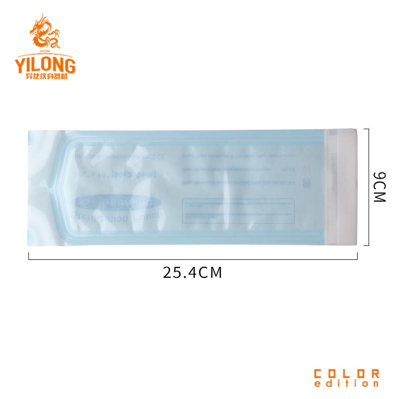 Yilong large size sterilize pouch Environmental sanitation 2000117