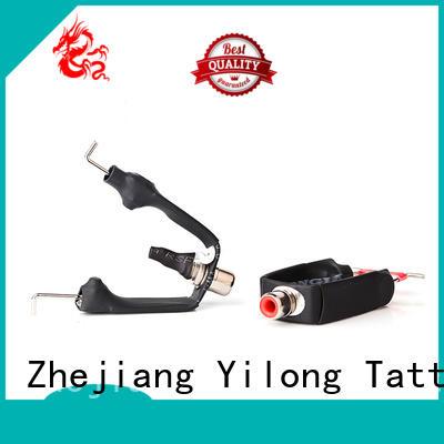 Yilong gun factory